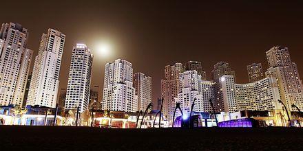 Amwaj Rotana Jumeirah Beach, Dubai Jumeirah Beach