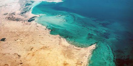 Qatar ligger ved Den Persiske Bugt og har en 70 km lang kyststrækning.